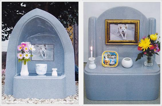 ペット用お墓・仏壇